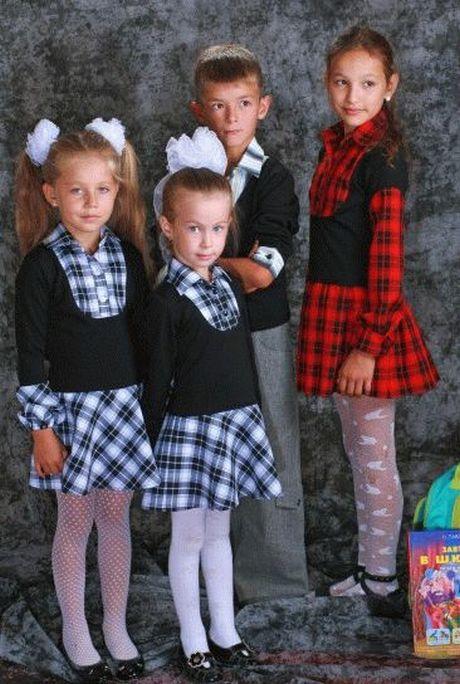 Одежда женщинам: Праздничная одежда для девушек в Москве